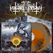 NOKTURNAL MORTUM - Коловорот (Grey & Orange Swirl Vinyl)