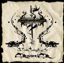 ORPHANED LAND - The Never Ending Way Of ORwarriOR