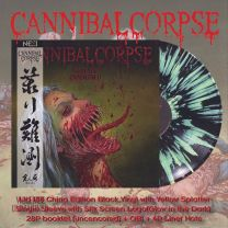 CANNIBAL CORPSE - Violence Unimagined (Black Vinyl with Yellow Splatter)