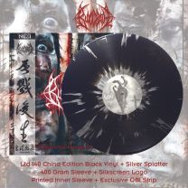 BLOODBATH - Resurrection Through Carnage (Black Vinyl + Silver Splatter Vinyl)