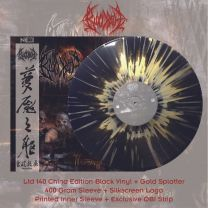 BLOODBATH - Nightmares Made Flesh  (Black Vinyl + Gold Splatter Vinyl)