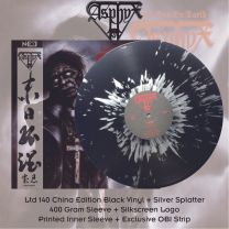 ASPHYX - Last One On Earth (Black Vinyl + Silver Splatter Vinyl)