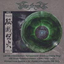 FINTROLL - Vredesvävd  (Transparent Green Smoking Vinyl)