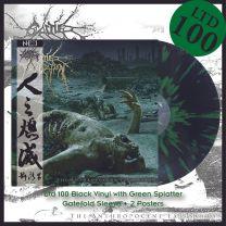 CATTLE DECAPITATION - The Anthropocene Extinction (Black Vinyl+Green Splatter)