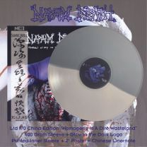 NAPALM DEATH - Throes Of Joy In The Jaws Of Defeatism  (White/Grey Vinyl)