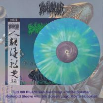 BLOOD INCANTATION - Hidden History Of The Human Race (Blue/Green Swirl Vinyl)