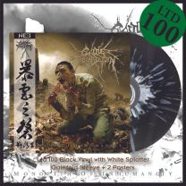 CATTLE DECAPITATION - Monolith Of Inhumanity (Black Vinyl+White Splatter)