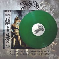 MOONSORROW - Suden Uni (Green Marble Vinyl) china