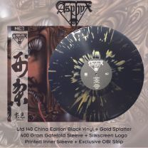 ASPHYX - The Rack ( Black Vinyl + Gold Splatter Vinyl)
