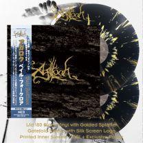 AGALLOCH - Pale Folklore (Black With Gold Splatter Vinyl)