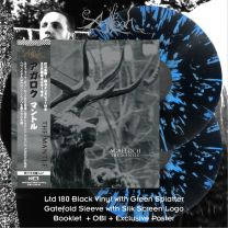 AGALLOCH - The Mantle (Black With Blue Splatter Vinyl)