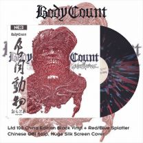 BODY COUNT - Carnivore (Red / Blue Splatter Vinyl)