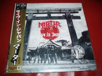 MARTYR - Live in Japan (White vinyl)