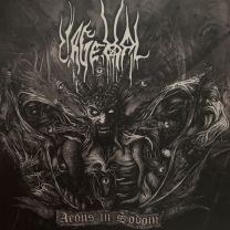 URGEHAL - Aeons In Sodom (Brown and Gold Swirl Vinyl)