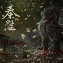 BLACK KIRIN - 秦淮 Qinhuai (Clear Vinyl)