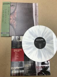 AMORPHIS - Am Universum (White With Grey Splatter, Japanese version)
