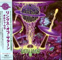 RINGS OF SATURN - Ultu Ulla (Black Vinyl with Purple/Blue Splatter Vinyl)
