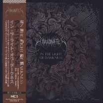 UNANIMATED - In The Light Of Darkness (The Covenant Of Death)(Black +And Purple Splatter Vinyl)japan
