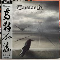 ENSLAVED - Utgard (Black With Grey Splatters Vinyl)