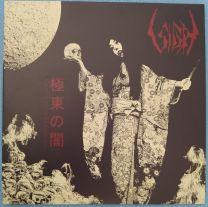 SIGH - Eastern Darkness