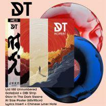 DARK TRANQUILITY - Moment (Swirl Vinyl)