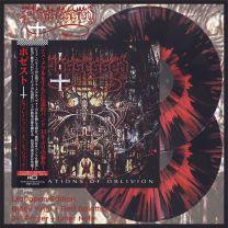 POSSESSED - Revelations Of Oblivion (Black Vinyl+Red Splatter)